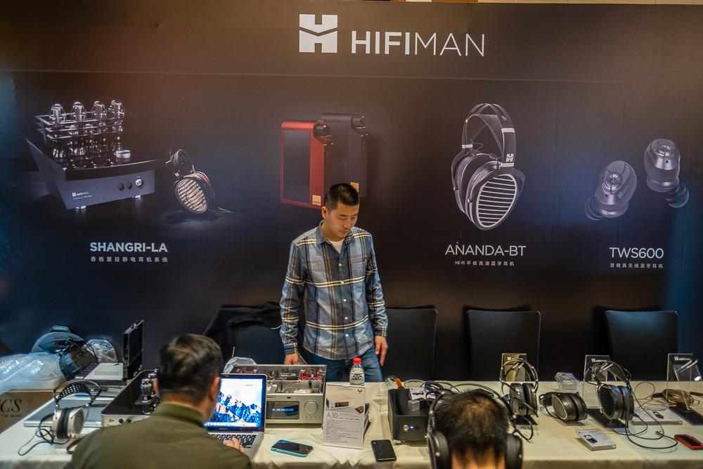HiFiMan CanJam Shanghai 2019